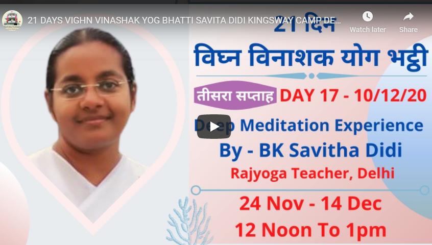 21 DAYS VIGHN VINASHAK YOG BHATTI SAVITA DIDI KINGSWAY CAMP DELHI